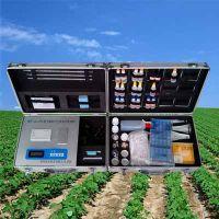 供应 YH-TRF-ZYF土壤肥料主要养分检测仪