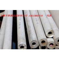 供应不锈钢无缝管、大藤304不锈钢管 13266651789