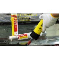 供应汉新6051双组份高强度、高韧性丙烯酸酯结构胶