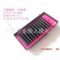 速卖通 ebay货源 0.12mm 韩国进口丝绸 嫁接假睫毛 种植密排睫毛