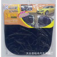 汽车用品遮阳挡汽车遮阳挡韩国新UV材料无胶防静电自吸遮阳侧挡