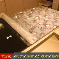 厂家直销 PVC防水软玻璃透明花色 磨砂水晶板塑料桌布