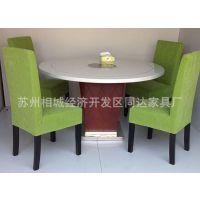 酒店家具桌椅组合实木餐椅厂家热卖餐桌椅子可来样定做家具板凳