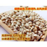 七祥现买现配 农家自种天然有机薏米 小薏米仁优质薏苡仁特级薏仁