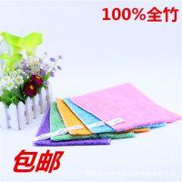 100%竹纤维洗碗布 韩国家居日用品不沾油抹布批发 彩23*18
