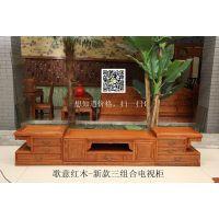 新款三组合电视柜-缅甸花梨木电视柜客厅组合-2.6米实木电视柜批发-红木电视柜尺寸-红木电视柜价格