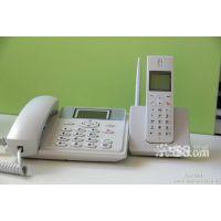 广州无线固定电话安装(中国移动)