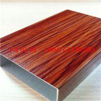 江阴永信铝业供应各种规格铝方管/圆管/扁管铝型材