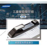 河南房地产三星智能指纹门锁工程楼盘代理安装公司电话