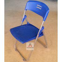 .折叠椅免安装折叠培训会议椅 加厚款多种颜色塑料椅面折叠椅会展椅