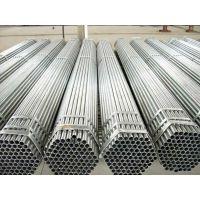 供应各种规格镀锌带钢管