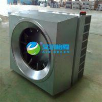 专业生产GTS高大空间采暖机组生产车间用采暖空调机组