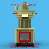 秸秆颗粒机|益阳颗粒机|裕工机械