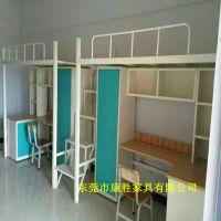 KS批发供应宿舍双层组合床-美观带电脑桌衣柜图-连体公寓床