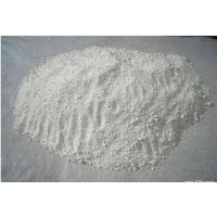宜宾南华氧化锌,物美价廉(图),南华氧化锌批发价格
