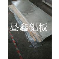 7020超硬航空铝排供应,7020超硬航空铝排商机