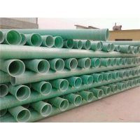 玻璃钢电缆管_江泰管材(图)_订购玻璃钢电缆管