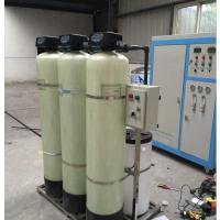 成都软水过滤净化设备批发厂家直销洗车店软化循序水处理设备