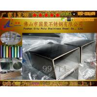 304不锈钢扁管10x20x1.0毫米厚度 厂家供应
