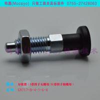 分度销 旋钮柱塞SXYK16自锁型弹簧销M16*1.5-8-NI 米思米/E+G标准