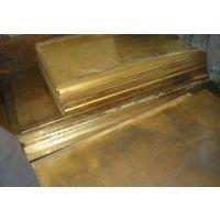 【川本金属】厂家供应H62黄铜管、铜棒、H62黄铜板、价格优惠
