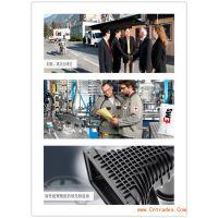 瑞士EMS PA12 TR 30 LS nat汽车内部零件连接器