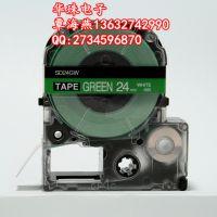 SC24GW锦宫/爱普生标签机标签色带6 9 12 18 24 36mm