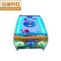 冰球游戏机厂家供应海洋风格迷你曲棍球冰球游戏机气垫球儿童电玩设备