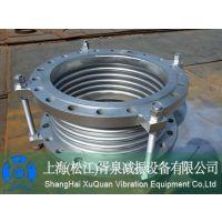 法兰式金属软管丨DN200北京不锈钢金属软管丨JTW金属膨胀节厂家