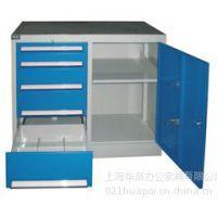 供应上海***工具柜,上海工具柜质量,工具柜定制到华派