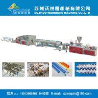 高产节能Φ20-110PVC给水管材生产线 CPVC电力管材挤出机 先进技术节能高效