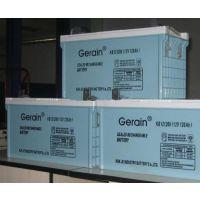 泽源/Gerain铅酸蓄电池厂家直销