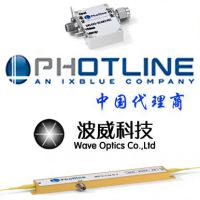 ModBox窄线宽可调谐激光器--Photline-法国