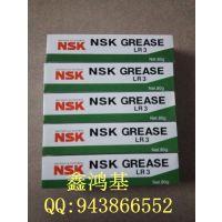 日本 NSK润滑油脂 NSK LR3 润滑脂 高速精密轴承保养用油 80g/支