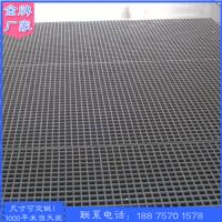 污水处理专用25#沟盖板/防油防滑平台设备格栅板/大型平台铺沙沟盖板 /凯捷牌玻璃钢制品厂家