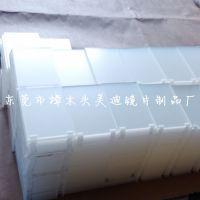 3mm透明采光顶棚有机玻璃板材PMMA亚克力塑料板