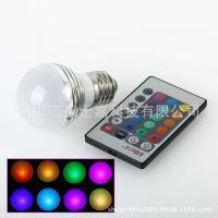 LED遥控灯 RGB七彩球泡灯 3W RGB led球泡灯 专业生产厂家质保2年