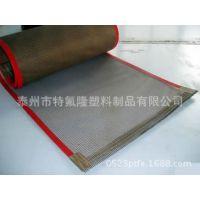 光固机网带、UV光固机网带