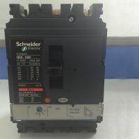 【宇宙】施塑壳断路器NSX100F/N /H 3P MA100A 80A电动机保护 空气 开关