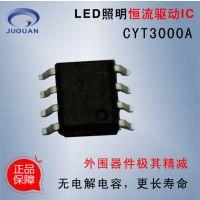 去电源化LED驱动方案光源SMD2835灯珠