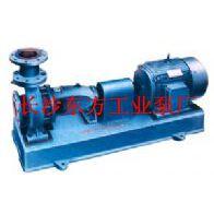 IR50-32-125热水离心泵 IR单级单吸热水离心泵 热水泵厂家