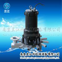 专业生产南京兰江QXB系列潜水离心式曝气机 曝气机型号