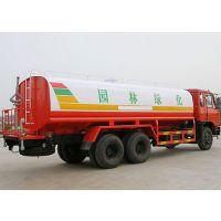 石家庄8吨12吨道路冲洒绿化洒水车价格国四配置