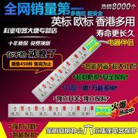 科业9898六位独立开关过载保护多用接线板英欧标插板转换插座排插