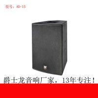 广州爵士龙专业舞台灯光音响设备厂家 13年专注灯光音响行业