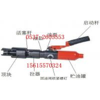 YQY-2塞钉液压起拔器专业生产 清明踏青旅游去哪儿
