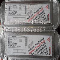 销售锦州林肯锦泰焊材 NJ421低合金钢电焊条 E6013碳钢焊条 优质