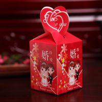 结婚庆用品批发喜糖盒 中式喜糖盒子 创意2015结婚纸盒 高档硬纸