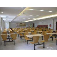 天津办公家具餐桌椅厂家直销w-s67款餐桌椅特价促销