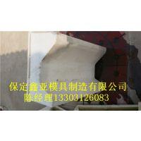 水泥集水槽模具